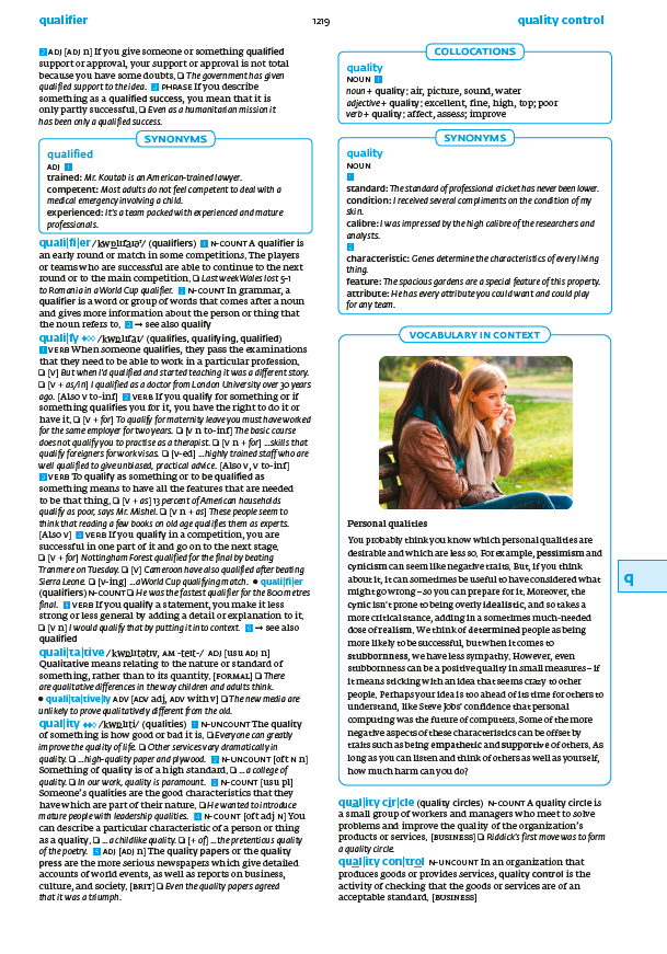 A page from the ninth edition, published in 2018